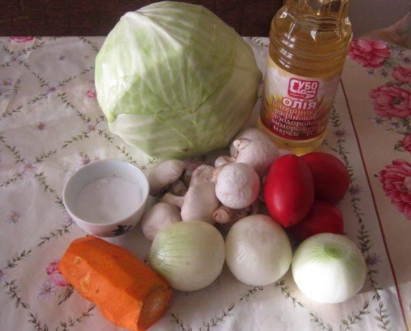 Тушеная капуста с шампиньонами - пошаговый рецепт с фото на