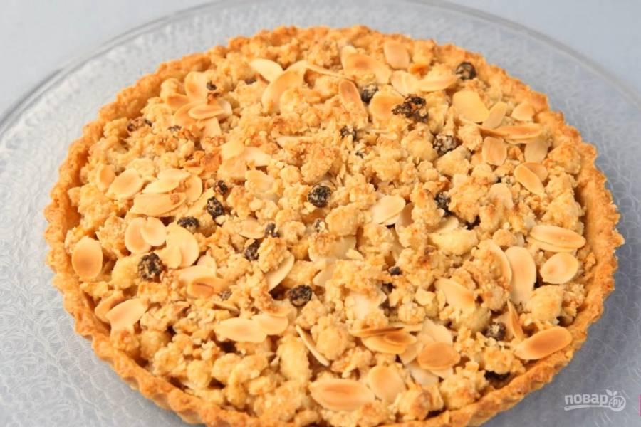 Яблочный тарт с миндалем - пошаговый рецепт с фото на
