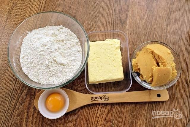 Корзиночки из нута с белковым кремом - пошаговый рецепт с фото на