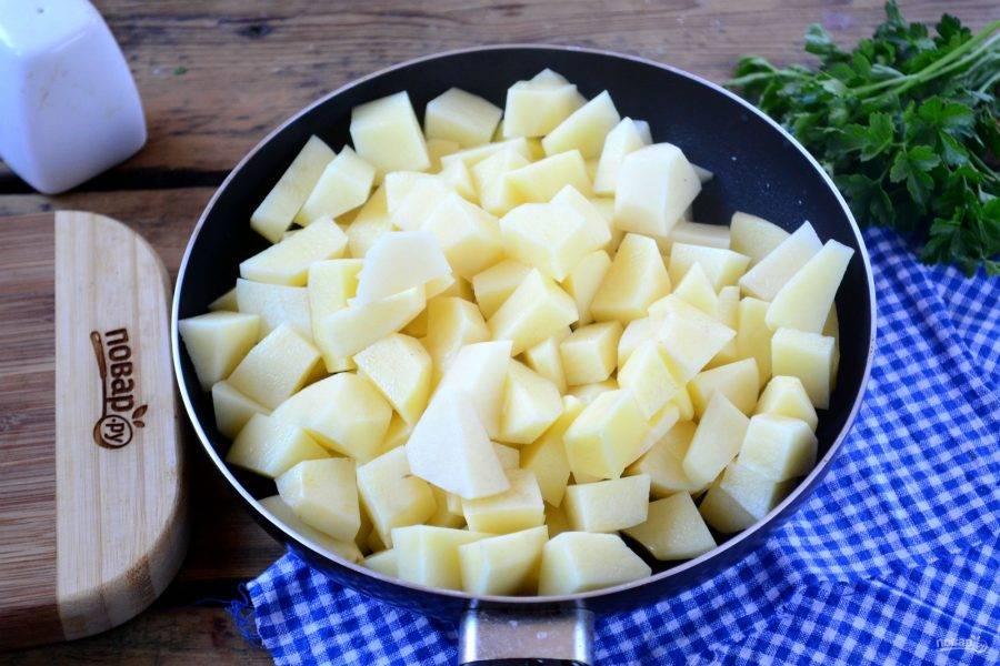 Картофель порежьте на небольшие кусочки и обжарьте на сковороде в растительном масле, немного присолив, чтобы каждый кусочек сверху слегка подрумянился. Готовое блюдо от этого только выиграет.