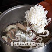 Кокосовый суп с рисом - пошаговый рецепт