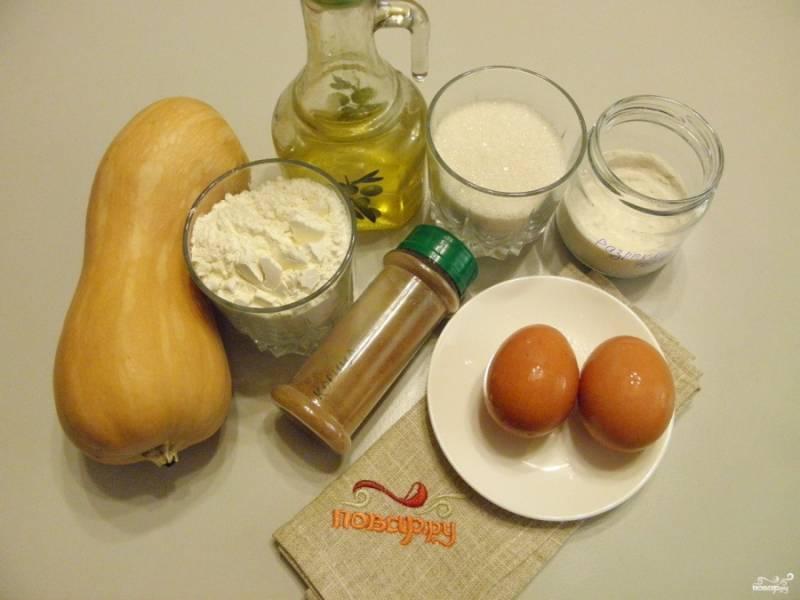 Тыквенный пирог с корицей - пошаговый рецепт с фото на