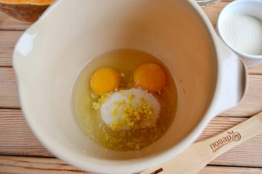Возьмите высокую удобную тару для взбивания и миксер. Соедините яйца с сахаром и цедрой половинки лимона. Взбивайте до образования пышной светлой пены.