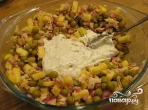 Салат с яблоками и курицей  - фото шаг 3