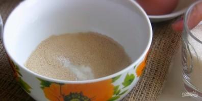Сахарный пирог (простой рецепт) - фото шаг 1
