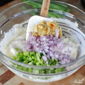 Соус для чипсов - фото шаг 6