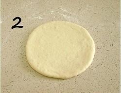 Пирожки Розочки - фото шаг 2