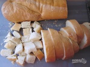Хлебно-тыквенный пудинг - фото шаг 1