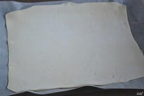 Пирог из слоеного теста с яблоками - фото шаг 4
