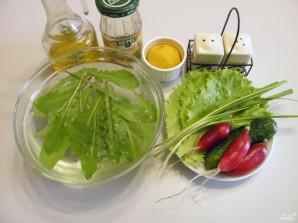 Салат из одуванчиков - фото шаг 1