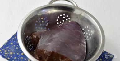 Вареная говяжья печень - фото шаг 2