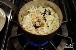 Закуска из тыквы - фото шаг 7