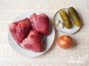 Сердце тушеное с солеными огурцами - фото шаг 1