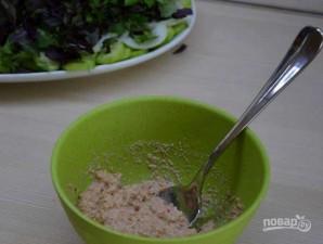 Овощной салат по-грузински с орехами - фото шаг 6