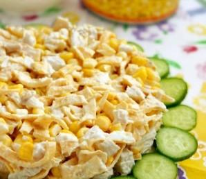 Салат с блинчиками из яиц - фото шаг 10