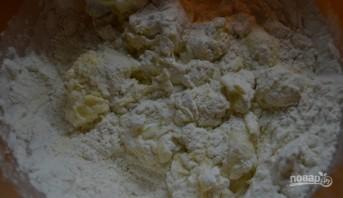 Рогалики с мармеладом - фото шаг 1