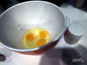 Выпечка из йогурта - фото шаг 1