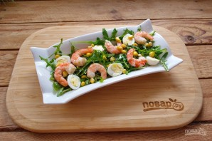 Салат с креветками и рукколой - фото шаг 4