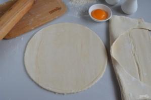 Слоеный пирог с семгой - фото шаг 2