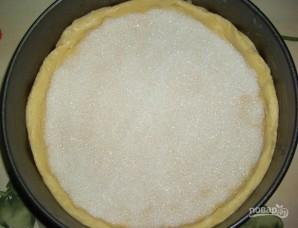 Лимонник (пирог из дрожжевого теста) - фото шаг 6
