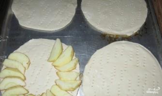Пирог из слоеного дрожжевого теста - фото шаг 1