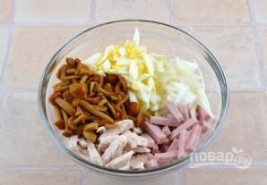 Куриный салат с ветчиной и опятами - фото шаг 5