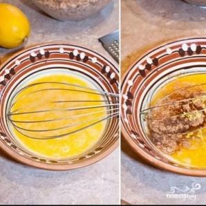 Пирог с изюмом овсяный датский - фото шаг 2