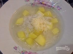 Рисовый суп с пармезаном - фото шаг 7