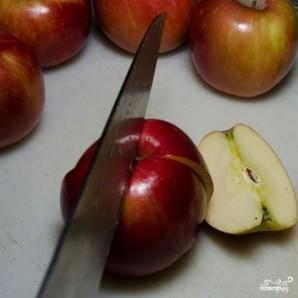 Домашний яблочный уксус - фото шаг 2