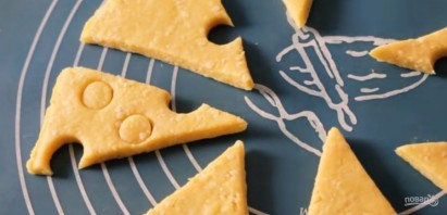Простые сырные крекеры - фото шаг 3