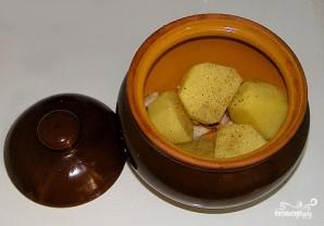 Картофель, запеченный с салом в горшочках - фото шаг 2