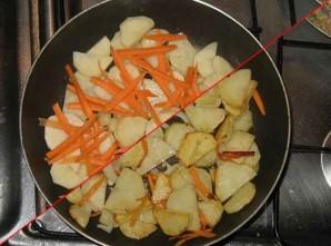Жареная свинина с картошкой - фото шаг 2
