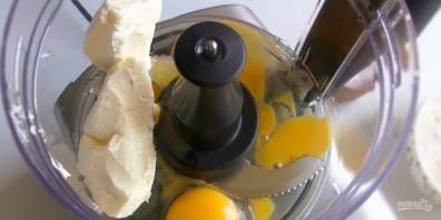 Сахарный пирог (простой рецепт) - фото шаг 2
