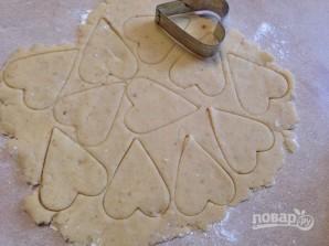 Пирог ко Дню влюбленных - фото шаг 10
