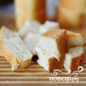 Сырные Пуфы - фото шаг 4