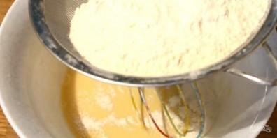 Ромовый пирог - фото шаг 2