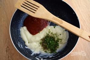 Слоеный картофельный пирог - фото шаг 3