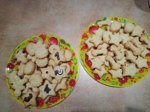 Тающее во рту печенье с майонезом - фото шаг 9