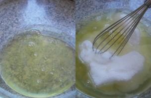 Крем из сливочного масла - фото шаг 1