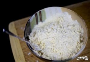 Слоеное тесто на самсу - фото шаг 4