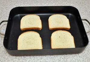 Бутерброды в духовке с яйцом - фото шаг 1
