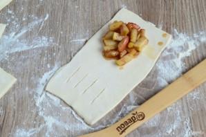 Сочные слойки с яблоками - фото шаг 5