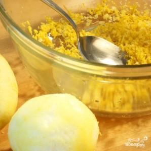 Лимонный керд - фото шаг 3