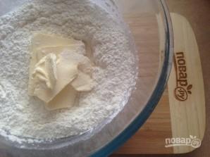 Рулет с маком из песочного теста - фото шаг 2
