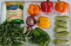 Салат с кускусом и овощами гриль - фото шаг 1