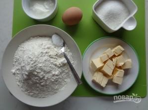 Тарталетки из песочного теста - фото шаг 1