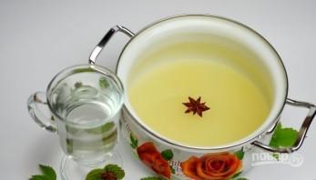Варенье из лимонов и имбиря - фото шаг 2