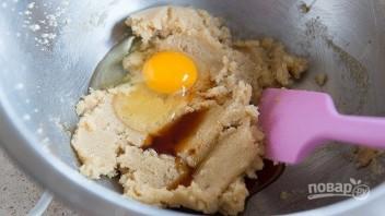 Простое печенье с корицей - фото шаг 1