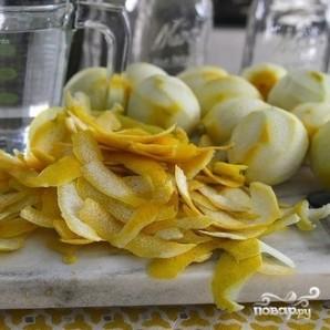 Домашний лимончелло - фото шаг 1