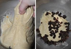 Ромовый кекс с изюмом - фото шаг 5